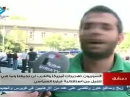 آرامش در دمشق ؛وحشت در تل آويو