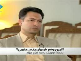 مصاحبه اختصاصی وزیر نفت