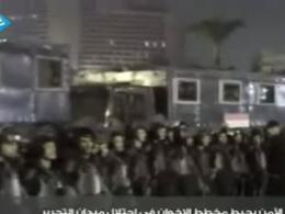 اعتراض جماعت اخوان المسلمین بر ضد حکومت انتقالی