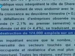 تعطيلي کارخانه هاي فرانسه درسال 2013