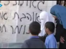حمله شبانه شهرک نشينان صهيونيست به روستاي برقه فلسطین