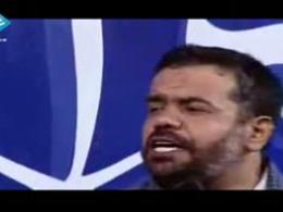عید سعید غدیر - کریمی - چو شهر علم گشت در علی بشود