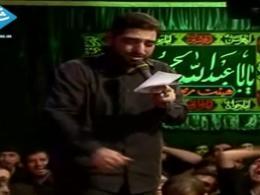 سید مجید بنی فاطمه - خدا میدونه - شب دوم محرم - 92
