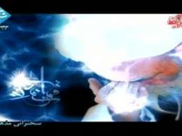 روضه امام حسین(ع) از زبان مرحوم آقا مجتبی تهرانی