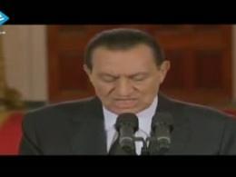 مستند مصر - شعارهای دروغین مبارک