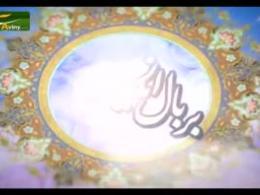 اولاد حضرت آدم - آیت الله بهجت