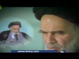 نگاه امام(ره) - تصویب قانون اساسی