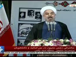 انرژی هسته ای و غنی سازی حق مسلم ماست - دکتر حسن روحانی