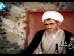 حب الدنیا - آیت الله مشکینی