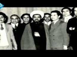 مستند نماد و وحدت - شهید آیت الله دکتر مفتح
