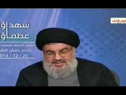 سید حسن نصرالله: انتقام خون شهیدانمان را از دشمن خواهیم گرفت