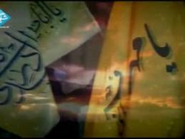امام خامنه ای - وظیفه ی ما در مقابل ظهور امام زمان