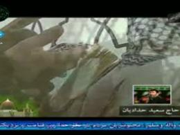 رحلت پیامبر(ص) - حدادیان  - آه ملک الموت آمد