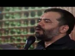 شهادت امام رضا(ع) - کریمی - من ندیدم که کریمی به کرم فکر کند