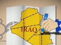 عراق احاطه شد ولی از هم جدا نشد - انیمیشین عراق