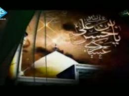 شهادت امام حسن عسگری (ع) - طاهری - ماه آسمون تارم