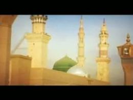 ولادت پیامبر (ص) - نماهنگ - صل علی سیدنا المصطفی