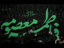 وفات حضرت معصومه(س) - میرداماد - دور تو عالمان فقه و اصول