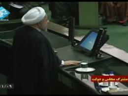 نشست مشترک مجلس و دولت