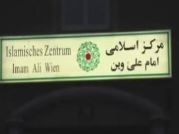مستند در امتداد غدیر - شیعیان اتریش - حجت الاسلام محمود منتظری
