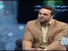 سبک زندگی توحیدی - حجت السلام والمسلمین حلواییان