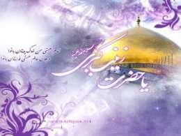 ولادت حضرت زینب(س) -کریمی - در اومده ماه شبای فاطمه