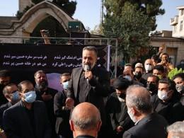 حاج محمود کریمی | من از اربعین جا موندم