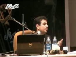 قصه جالب عبور ناو ایران از کانال سوئز