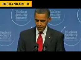 نشست هسته ای واشنگتون