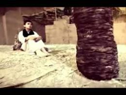 اجرای کلیپ  با صدای محمد حسن خاکدامن