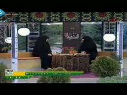 پروه عقیم سازی کشور های مسلمان و خاصه ایران