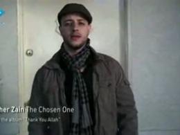 موزیک ویدیو The Chosen one_Maher Zain