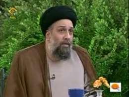 سبک زندگی اسلامی ایرانی از کلام حجت الاسلام علوی تهرانی