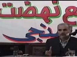 دکتر حسن عباسی/ایستادگی در مقابل غرب و استکبار ستیزی