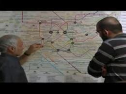 پیش بینی های موسسات استراتژیک درباره ایران