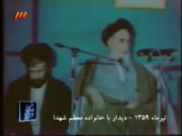 سخنرانی آتشین امام خمینی (ره) قسمت دوم