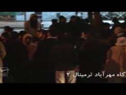 مستند کوتاه | بازگشت دیپلماتها