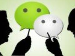 من و تو: شبکه های اجتماعی خارجی قابل اعتماد هستند