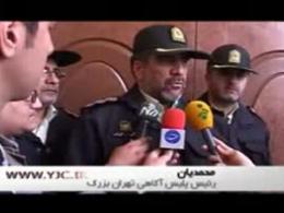 سرقت مسلحانه طلافروشی در تهران/ بازسازی صحنه جرم توسط سارقان