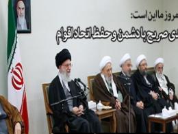 فایل صوتی | دیدار اعضای مجلس خبرگان با رهبر انقلاب (92/12/15)