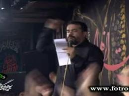 فاطمیه 92-حاج محمود کریمی | تک شب دوم