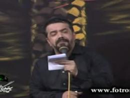 فاطمیه 92-حاج محمود کریمی | شور شب دوم