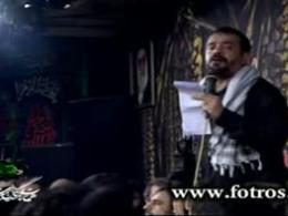 فاطمیه 92-حاج محمود کریمی | واحد شب چهارم