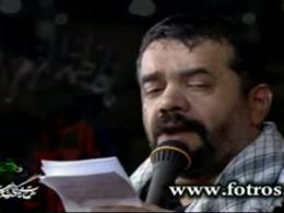 فاطمیه 92-حاج محمود کریمی | زمینه شب چهارم
