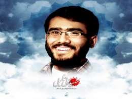 مستند دعوت | شهید علی خلیلی-قسمت 1