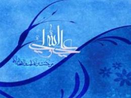 میلاد امیرالمومنین-حاج محمود کریمی-ساقی کوثر خوش آمدی