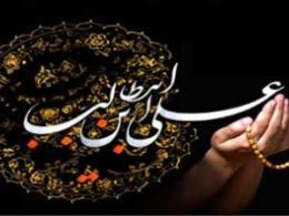 میلاد امیرالمومنین-حاج محمود کریمی-مرغ دل من باز شبونه