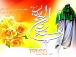 میلاد امیرالمومنین-بهمنی و هلالی-عشقم خال سیاهت