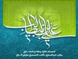 میلاد امیرالمومنین-حاج عبدالرضا هلالی-هرکی با مولاست پرچمش بالاست