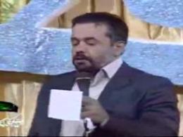 حاج محمود کریمی - میلاد امیرالمومنین